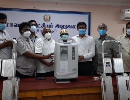 BTF Group Chairman Mr.Ehiya to setup an Oxygen Plant in Thanjavur Medical College Hospital